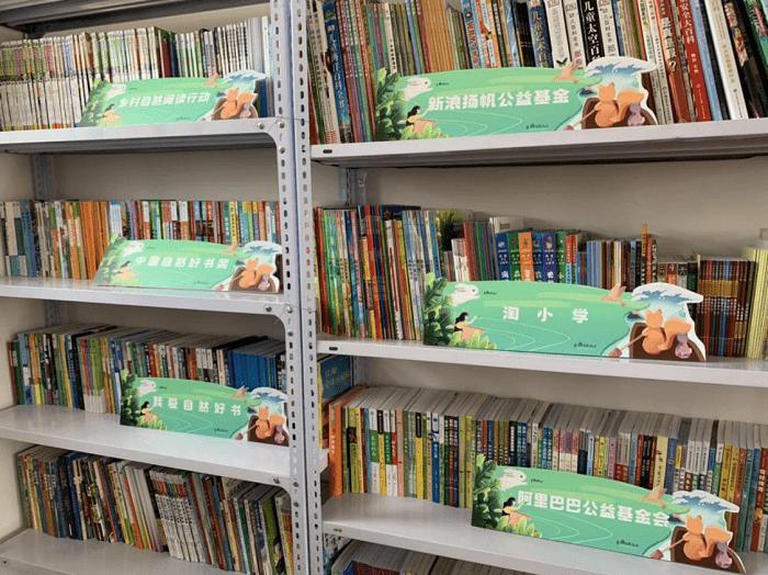 """""""乡村自然阅读行动""""带着自然好书进校园啦!"""