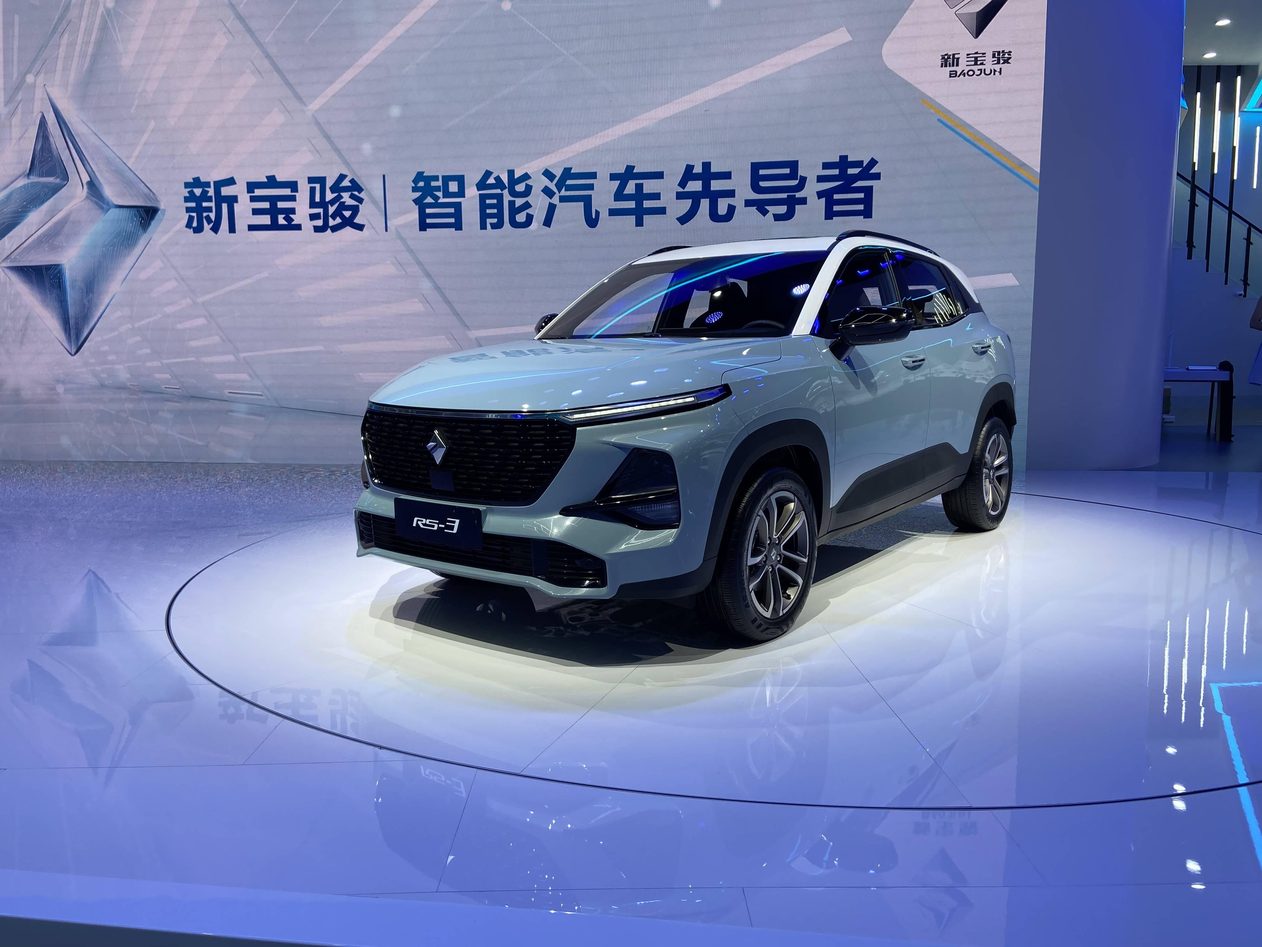 2020成都车展:新宝军RS-3 1.5t起卖8.78万。