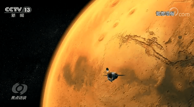 """焦点访谈:""""天问一号""""要成功奔向火星,还得闯多少关?"""