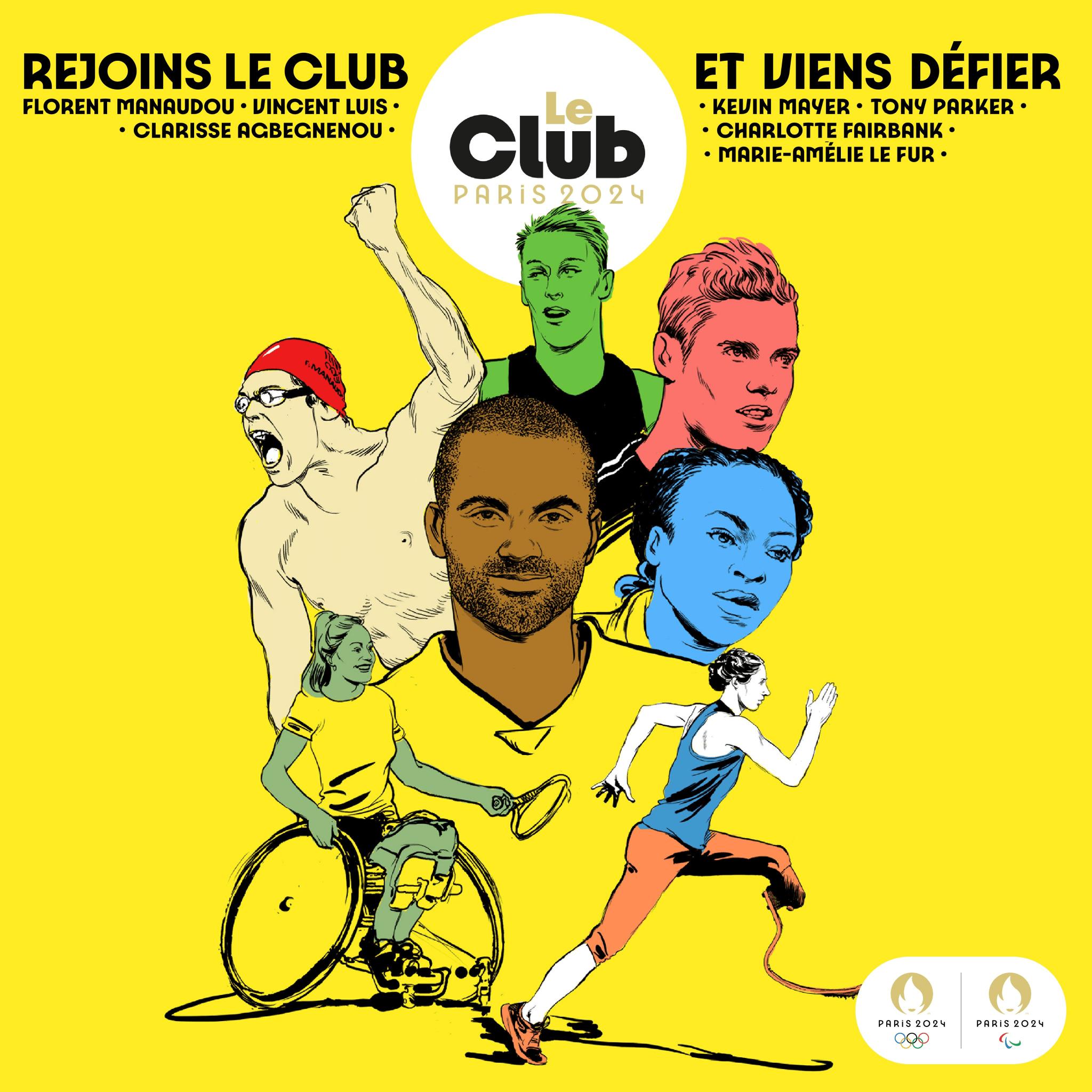 巴黎2024开启奥运造势活动 入选民众可与球员1对1