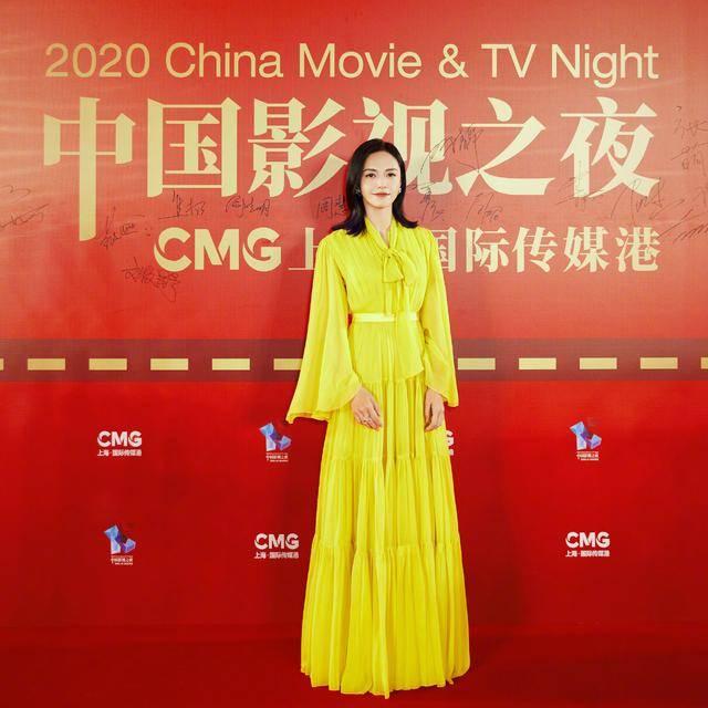原創久違紅毯秀!姚晨穿淡黃長裙優雅甜美卻輸給閆妮,胡可馨兒成最美