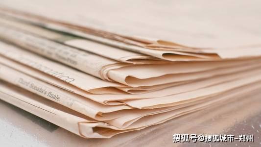 """河南省公务员考试笔试结束,疫情、""""互联网+政务""""、脱贫攻坚成为时政考点"""
