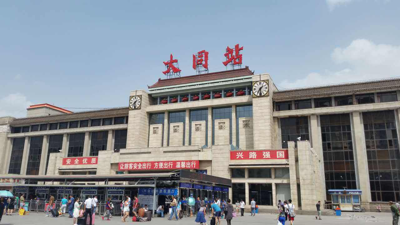 吕梁各县gdp_山西吕梁一个单字县,两条高速公路交汇,拥有碛口风景区