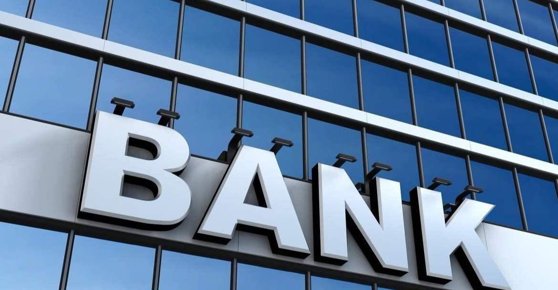 银行股投资AB面:市净率已创历史新低,股东、高管增持,公募基金减仓