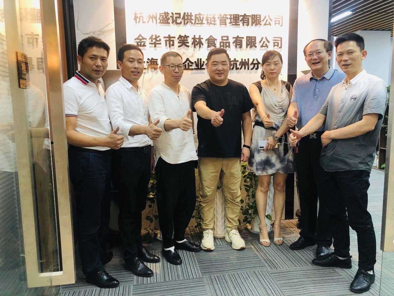 杭州市合肥商会主要领导走访常务副会长宋志文企业