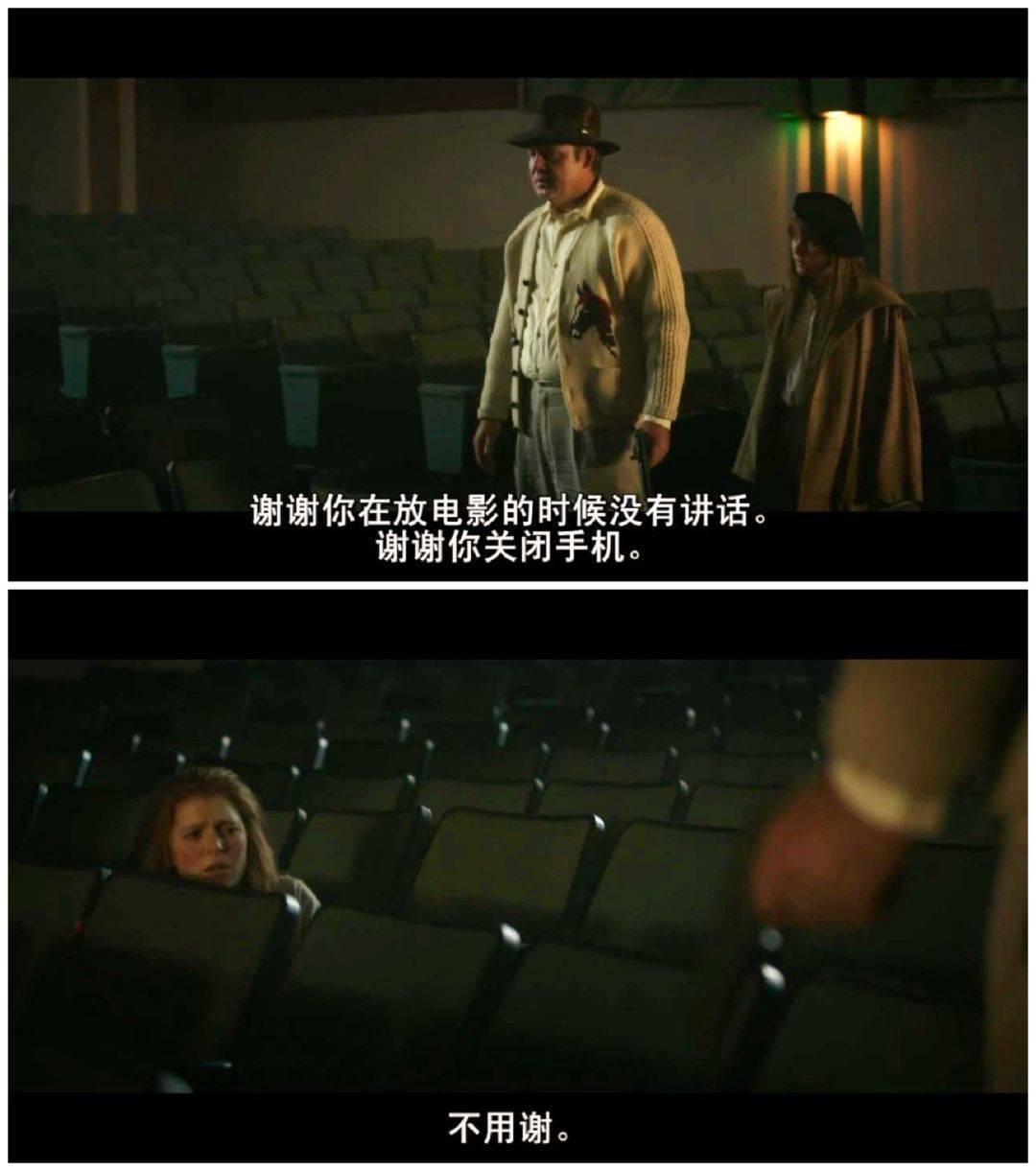 《疫情后的第一场电影,让我当场裂开!》