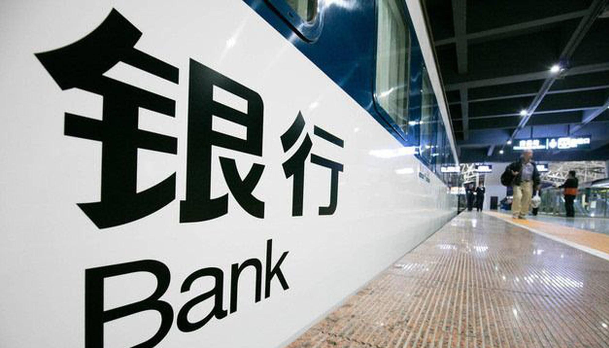 工商银行图片