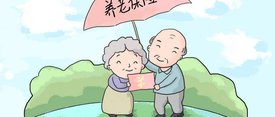 退休人员注意:养老金认证新变化,关乎到你的养老金