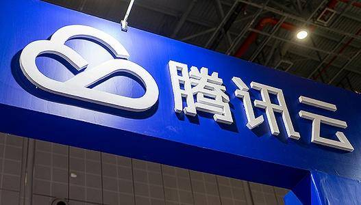 【Gartner:腾讯云超过IBM 增速在Top 5厂商中位列第一】