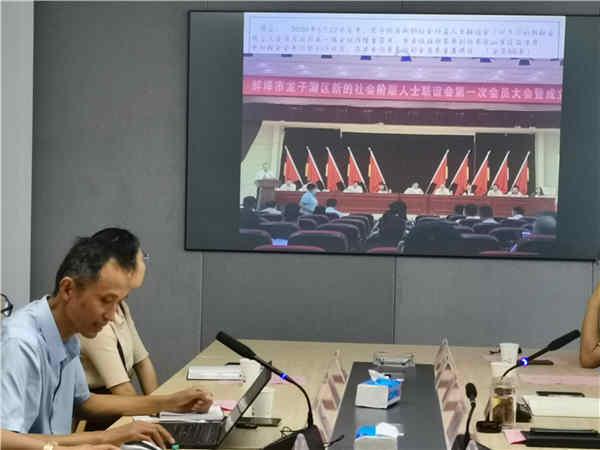 蚌埠市文联与龙子湖区新联会结对共建签约仪式圆满举办