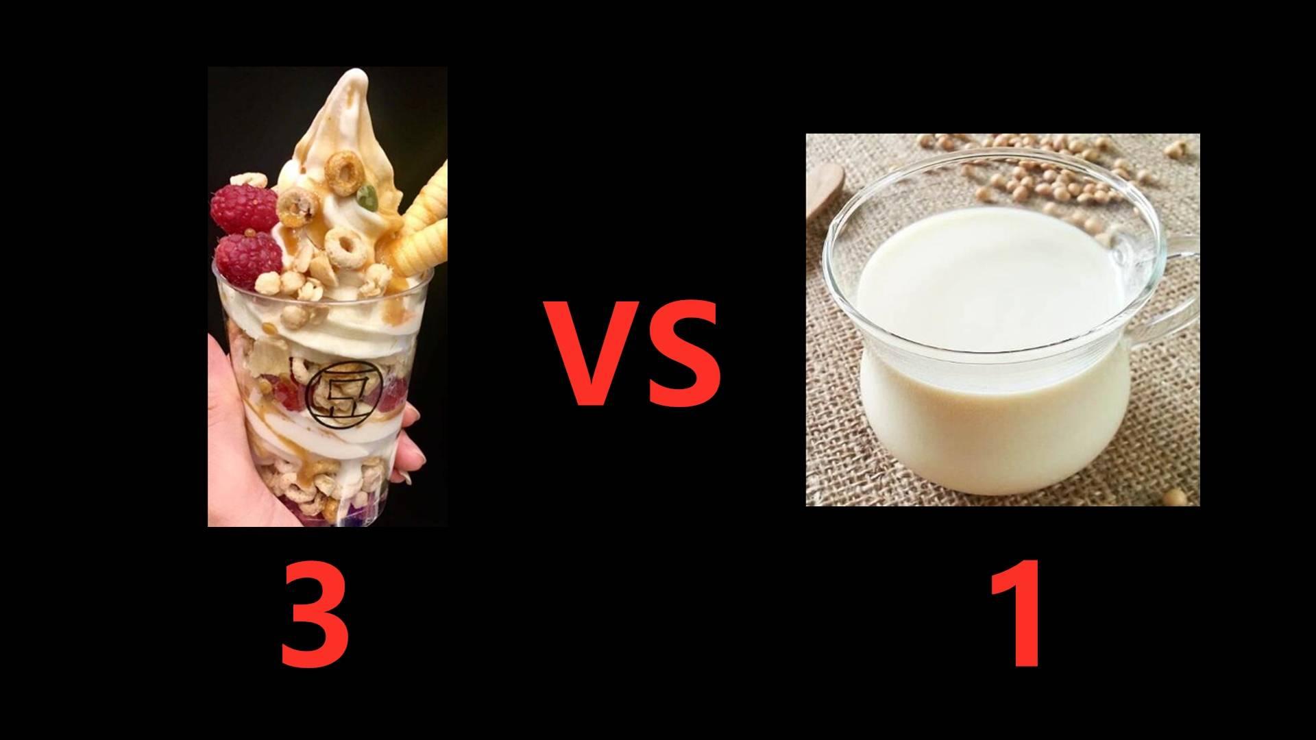 吃冰激凌真的能减肥吗?这是真的,但其中的风险也很大