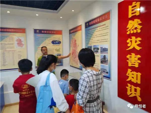 """526儿童服务站:""""加强国防教育,增强国防意识""""公益行圆满成功"""