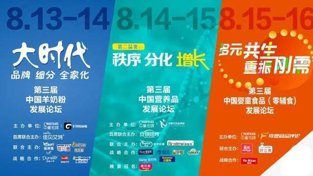 安贝儿品牌创始人刘雨飞:奶粉价格战刨下的毛利深坑,谁来填?