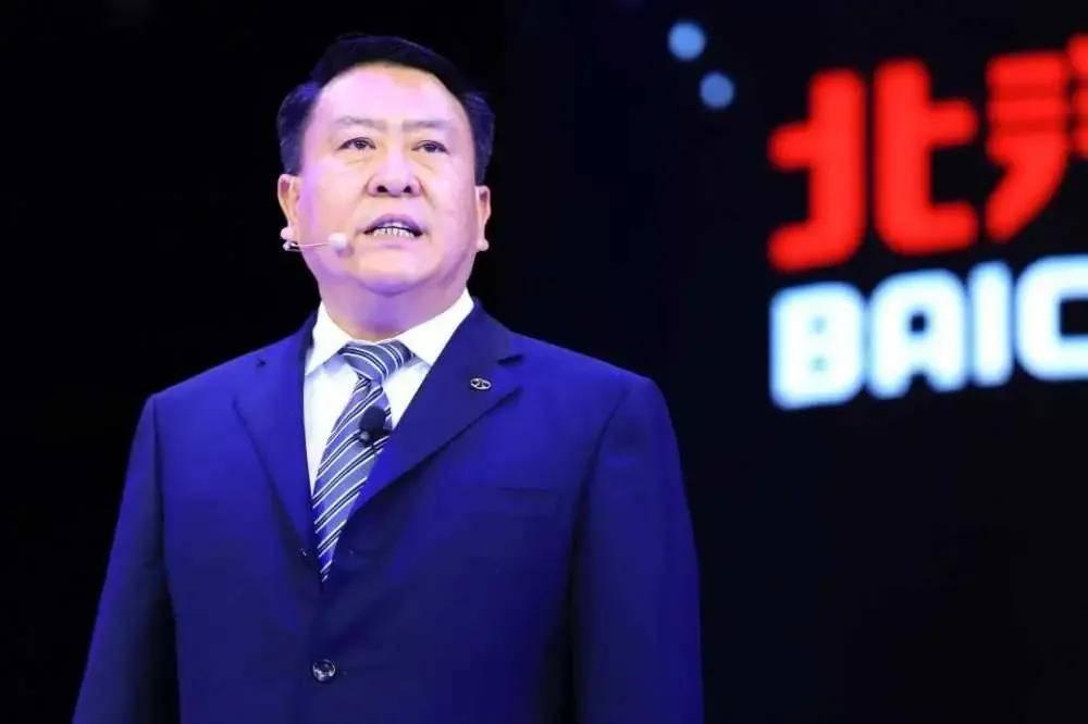 三大中国车企更换领导,北汽徐和谊时代结束