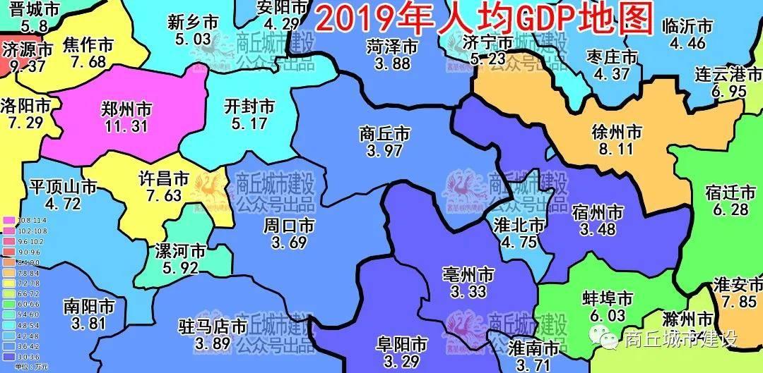 人均gdp2019排名_上升数位!商丘市周边城市2019年人均GDP排名地图