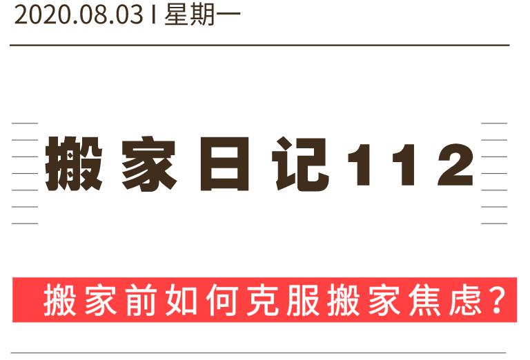 九州体育官方网站工程师回答:
