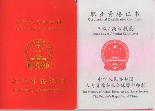 如何申请高级电工证书如何获得高级电工证书