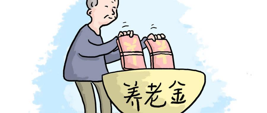 60岁农民养老金才115元,缴公粮为啥不算养老金?专家:这是义务