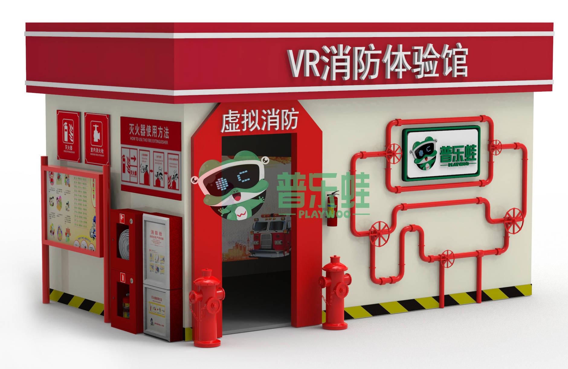 普勒青蛙虚拟现实消防安静设备消防体验馆虚拟现实在消防中的应用