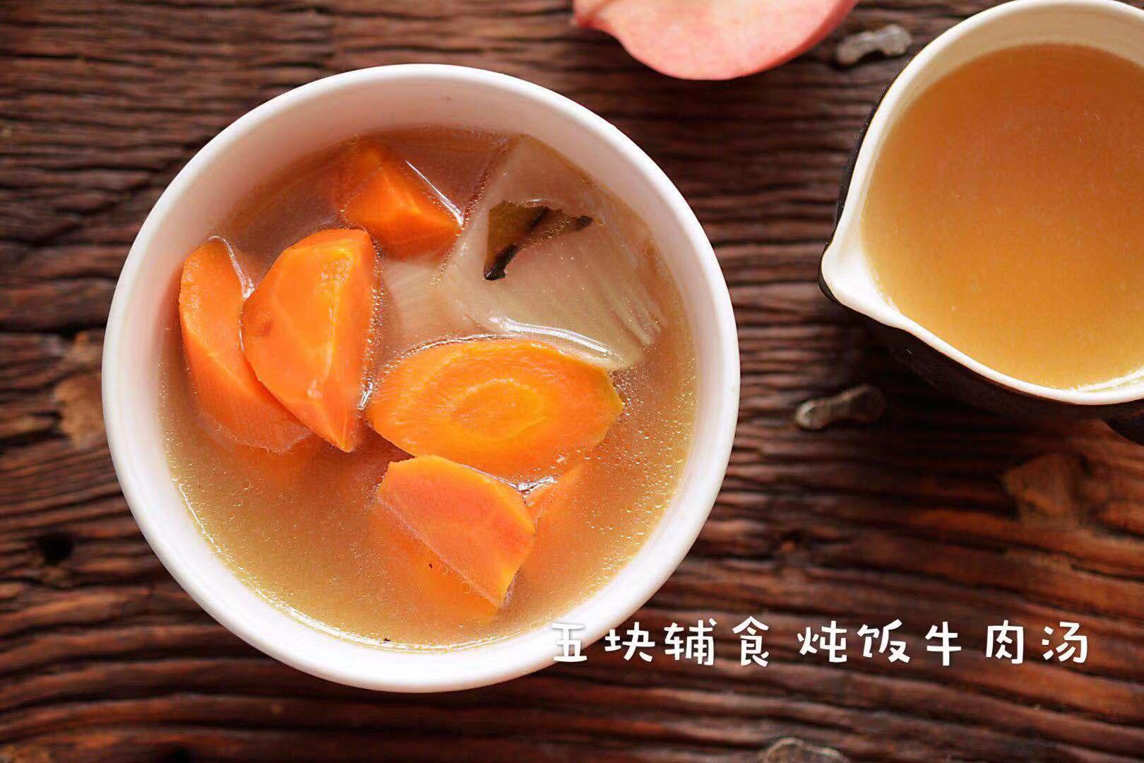 宝宝喝汤胃口好!省事又营养的家常万能汤底,比牛奶香!