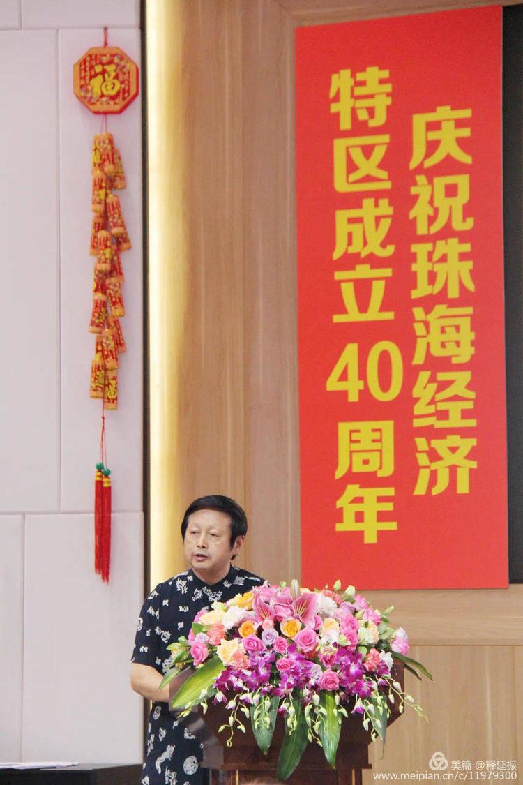 致公党珠海市委会举办广东致公书画院珠海分院成立揭牌仪式暨书画作品展(图6)
