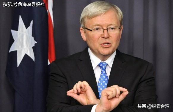"""未来三个月,美中""""热战""""可能性极高?绿媒炒作澳前总理陆克文言论"""
