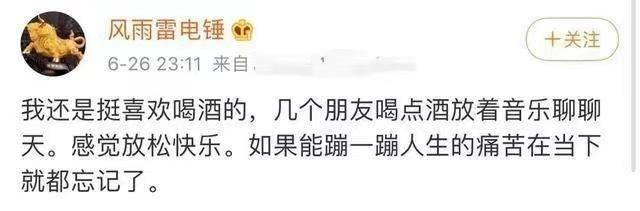 苗苗挺大肚为郑恺站台,他却被曝与两95小花蹦迪至凌晨2点?