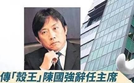 风流董事长_风流果