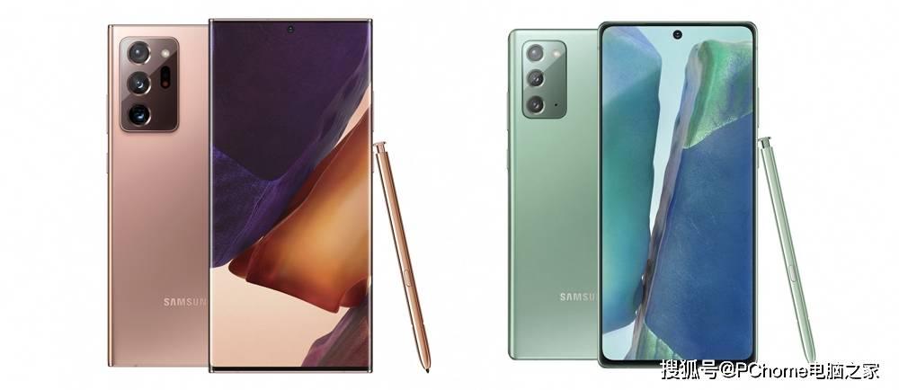三星Galaxy Note20系列发布 提高生产力首发超宽带技术