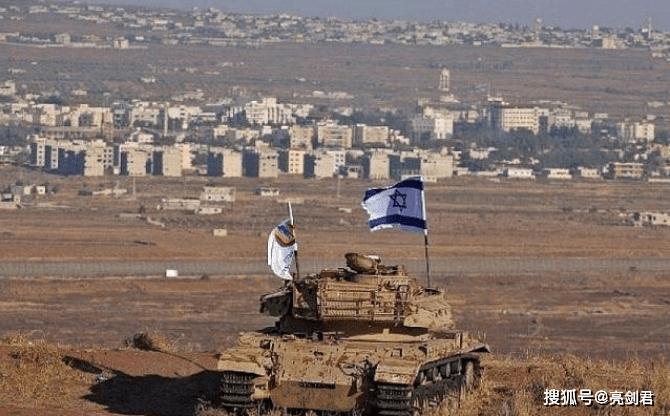 戈兰高地主权无争议,联合国要求以色列撤军,为什么以色列不撤?
