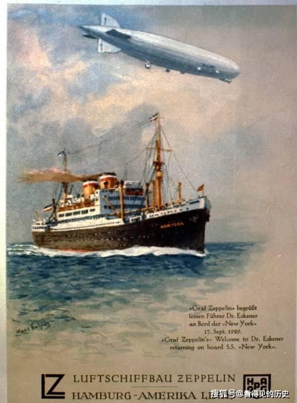 德国老版海报   齐柏林飞艇  跨越大西洋航线之旅_德国新闻_德国中文网