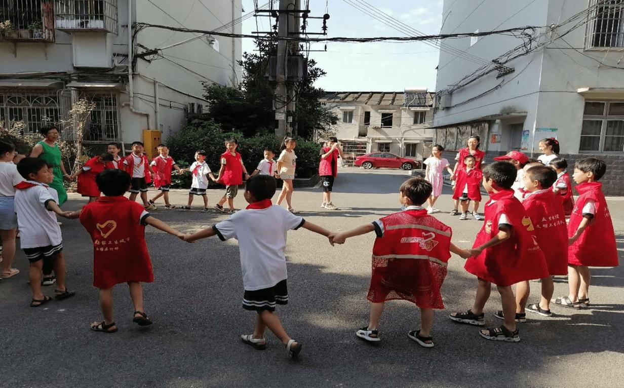 """""""感恩教育之爱的表达""""——向阳社区暑假感恩励志主题活动"""
