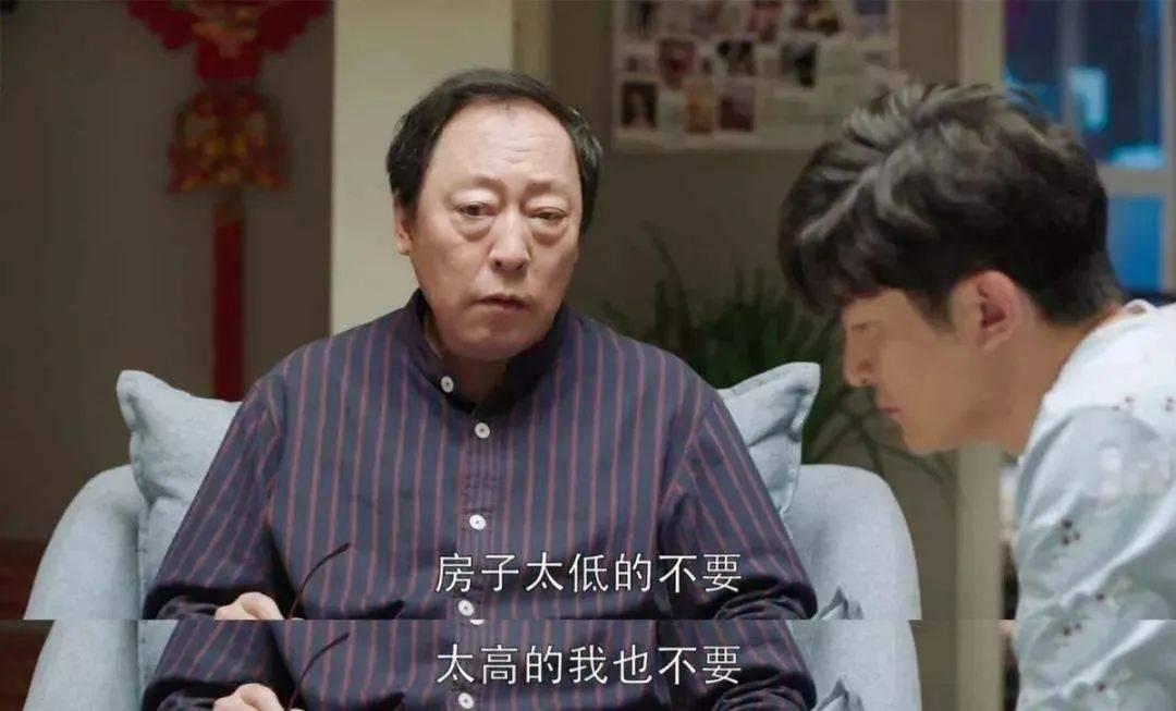 土拍频频不限价,北京楼市释放了什么信号?