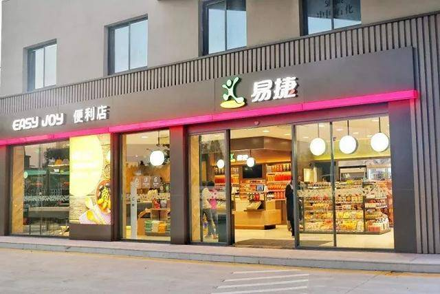 中国的便利店之王:超越美宜佳,全国分店达2.7万家,每天进账1.9亿