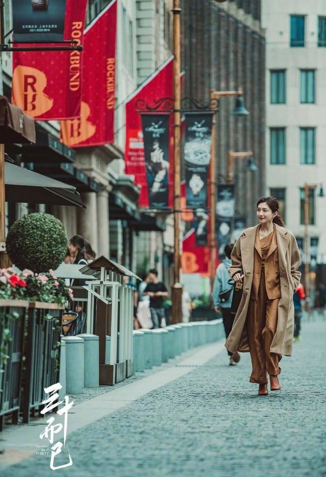 《三十而已》结局起争议,王漫妮带十万留学够吗?正确答案在这里_中欧新闻_欧洲中文网