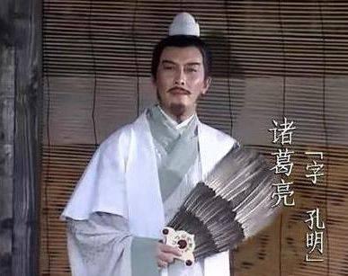 诸葛亮高卧隆中12年,假如没遇不到刘备,他又该如何