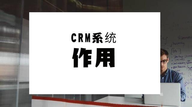 分析型CRM 空气治理公司有哪些品牌