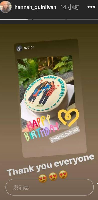 昆凌生日感谢亲友办聚会 称这是她梦寐以求的蛋糕