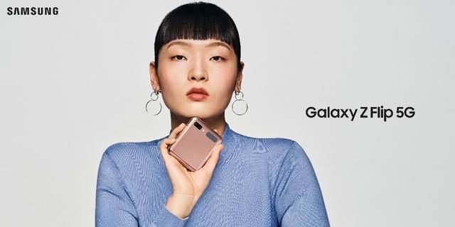 拥有三星Galaxy Z Flip 5G,走到哪都是T台