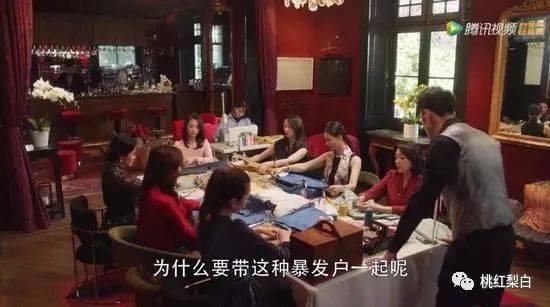 """顾佳融不进""""贵妇塑料太太团"""",可不仅是因为没有爱马仕!插图(36)"""