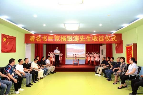 刘洪贵拜师仪式在保定市春雷教育会议大厅举行