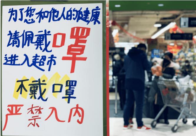 广东陆丰新冠感染源成谜