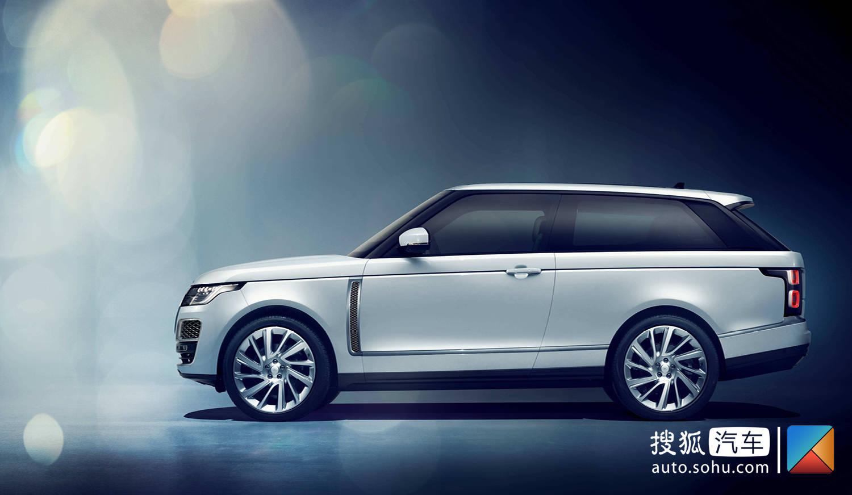 2030年量产 捷豹路虎或将推出氢能版SUV
