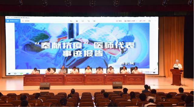"""原创太原市中心医院举办""""庆祝第三个中国医师节""""医师大会"""