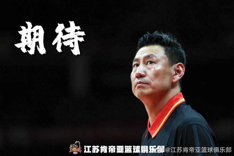 肯帝亚男篮官宣李楠出任主帅 称球队将有较大换血