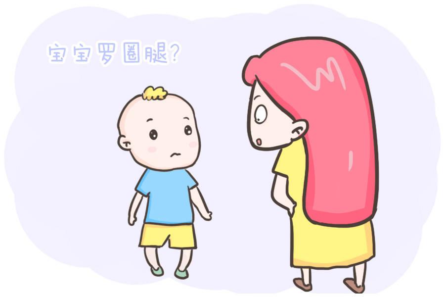 原创3岁内宝宝的腿是不是越直越好?也许答案跟你想的差很大,别轻视