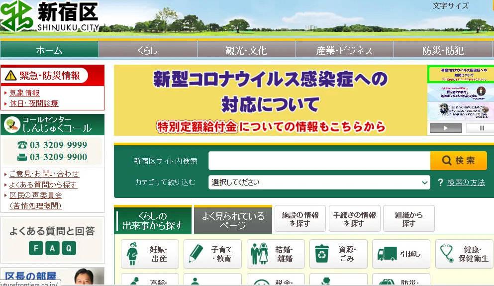 日本计划详细管理签证福利!养宝宝治病能挣钱!