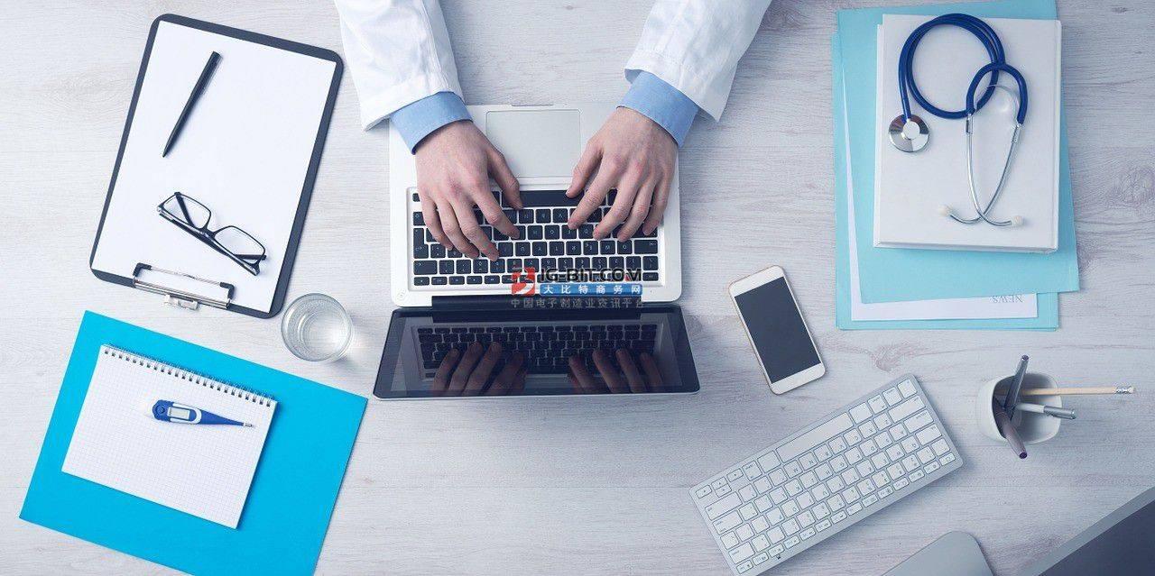 中国研究型医院学会互联网医院分会会长文俭:互联网医院面临五大痛点