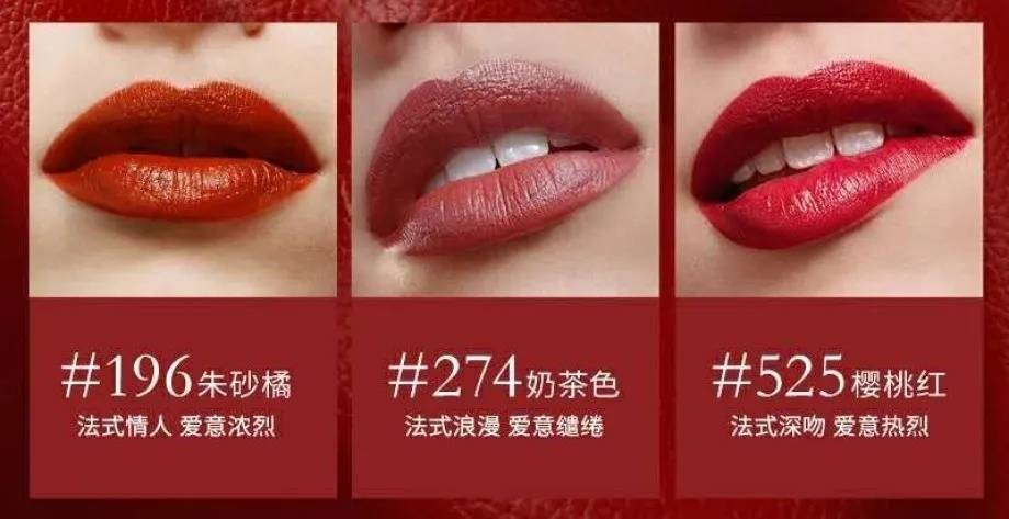 """七夕礼物怎么选?这几个品牌""""拍了拍""""你"""