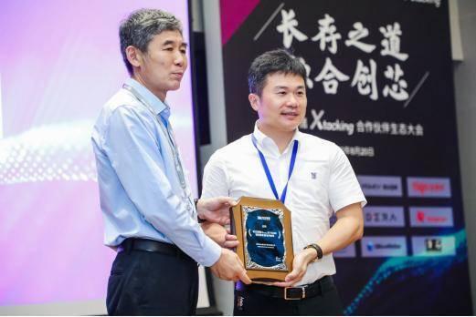 深圳金泰克成为长江存储生态合作伙伴,携手共筑中国存储新格局